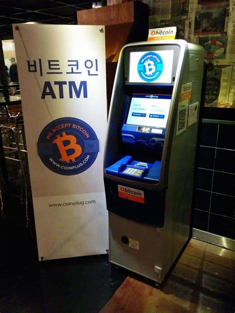 Weekly Round Up: new ATMs in Korea and China, BTC-e